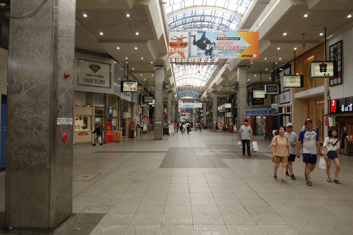 Odaiko Einkaufspassage