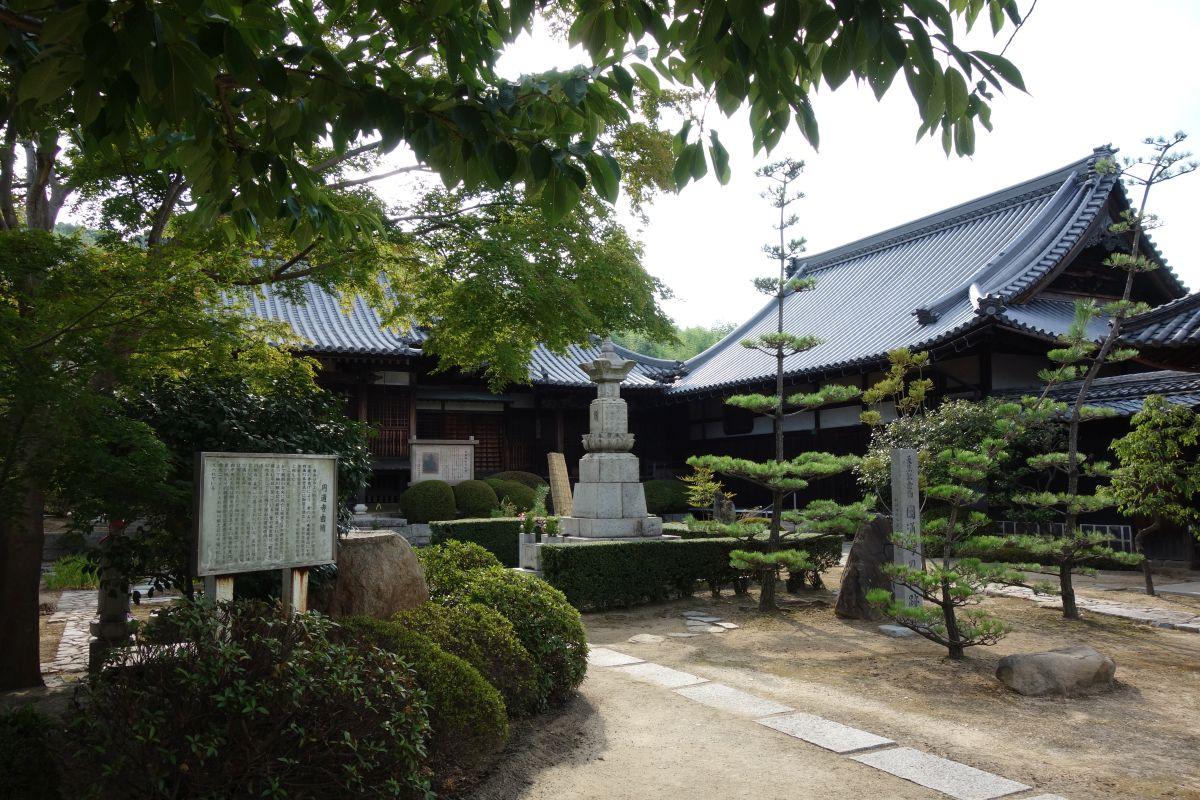 Tempelbesichtung in Utazu #19