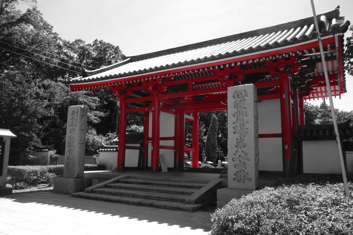 Yashima-Ji #2