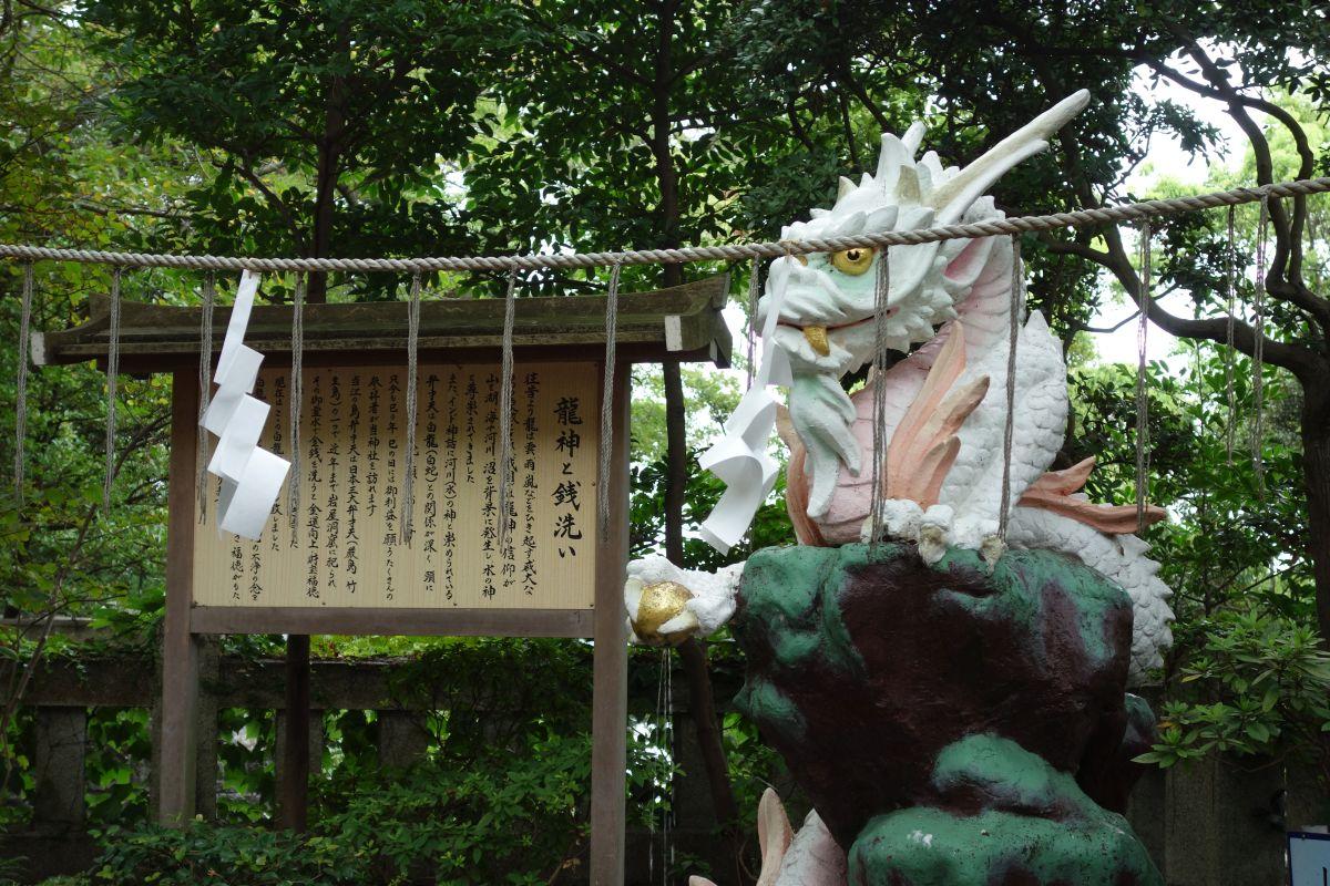 Enoshima Sightseeing #9