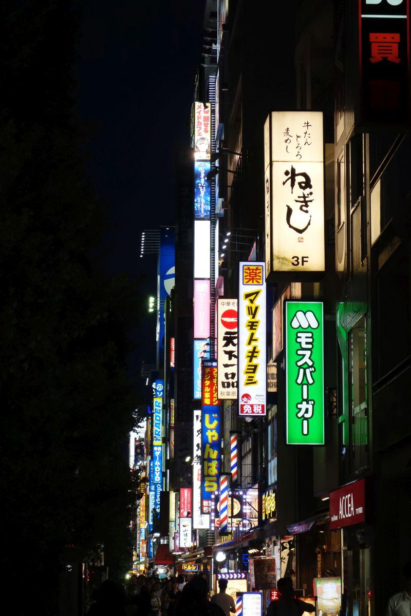 Akihabara bei Nacht #1